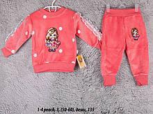 Детский спортивный костюм 2-4 peach