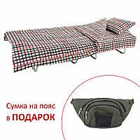 Кровать раскладная на ламелях с матрасом подуш постельн белье нагруз до 120 кг. бязь Цветная мелкая клетка