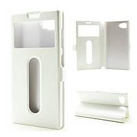 Чехол книжка для Lenovo K920 Z2 (5.5 дюйма) белый, фото 1