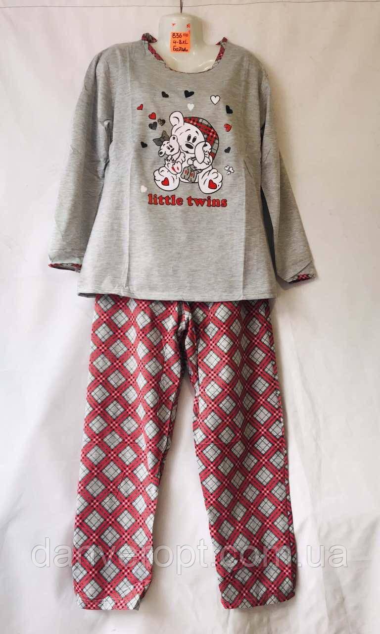 Піжама жіноча стильний зручний розмір 4XL-8XL батал, купити оптом зі складу 7км Одеса