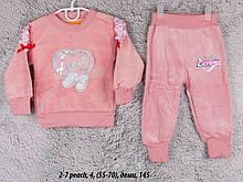 Детский спортивный костюм 2-7 peach