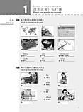 HSK Standard course 3 Textbook Учебник для подготовки к тесту по китайскому языку Черно-белый, фото 2