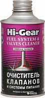 Очиститель клапанов и системы питания Hi-Gear (HG3236)