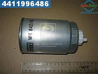 Фильтр топливный ДAФ F1000 (TRUCK) (производство MANN) 45,55, WK842/16 ВЕЛОТОП