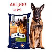 Акция! Сухой корм Клуб 4 Лапы Premium Scout для собак крупных и средних пород 14КГ