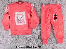 Детский спортивный костюм 1-1 peach