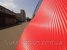 Пленка под карбон 3d красная мелкое зерно 1,52 м