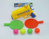 """Детский игровой набор Multitoys - """"Теннис с пистолетом"""""""