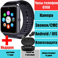 Умные часы телефон Smart Watch Phone GT08 + подарок наушники QualitiReplica