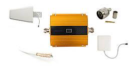 Anteniti Starter Kit