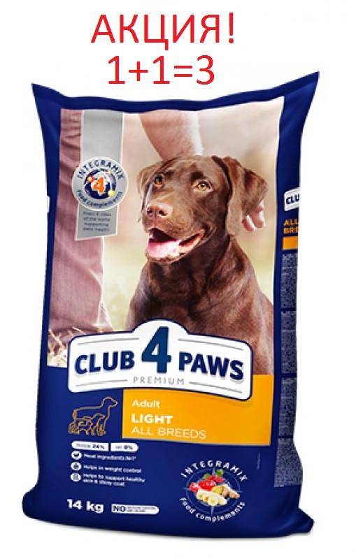 АКЦИЯ! Сухой корм Kлуб 4 Лапы Premium Light Adult контроль веса для взрослых собак 14КГ