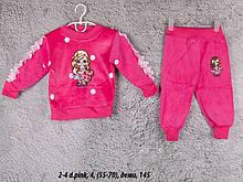 Детский спортивный костюм 2-4 d.pink