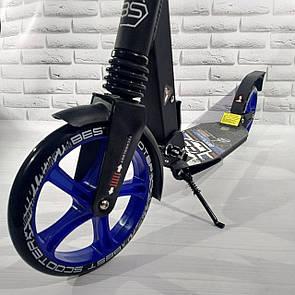 Складаний двоколісний самокат з амортизаторами колесо 200 мм Бест Скутер Best Scooter
