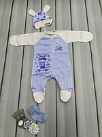 Набор для новорожденного человечик и шапочка, фото 1