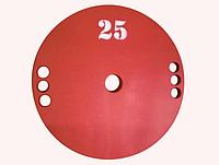 Диск (млинець) для штанги сталевий, фарбований 25 кг - 51 мм