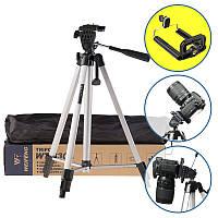 Штатив для Фотоапарата 135 см Weifeng WT-330A Телефону Экшнкамеры Тринога Трипод