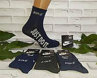 Носки мужские 41-45 раз  спортивные за 1 пару