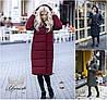 Р 42-48 Зимовий стеганное пальто з капюшоном 22555