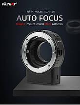Адаптер Viltrox NF-M1 для объектива F-mount на байонет Micro 4/3 (Nikon F - Micro 4/3) (Panasonic, Olympus), фото 3
