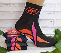 Шкарпетки жіночі 36-40 раз спортивні за 1 пару