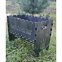 Подарочный мангал на 10 шампуров (раскладной, сталь 3 мм) нанесение под заказ.