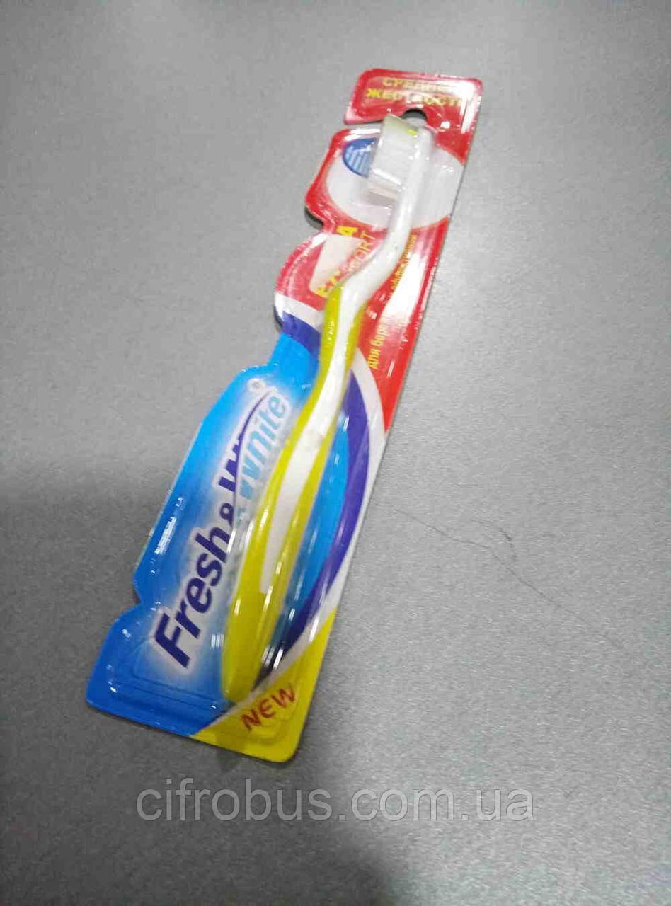 Б/У Зубная щетка Fresh&White
