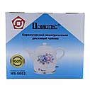 Электрочайник Domotec MS 5052 керамический 1.5л sale, фото 3