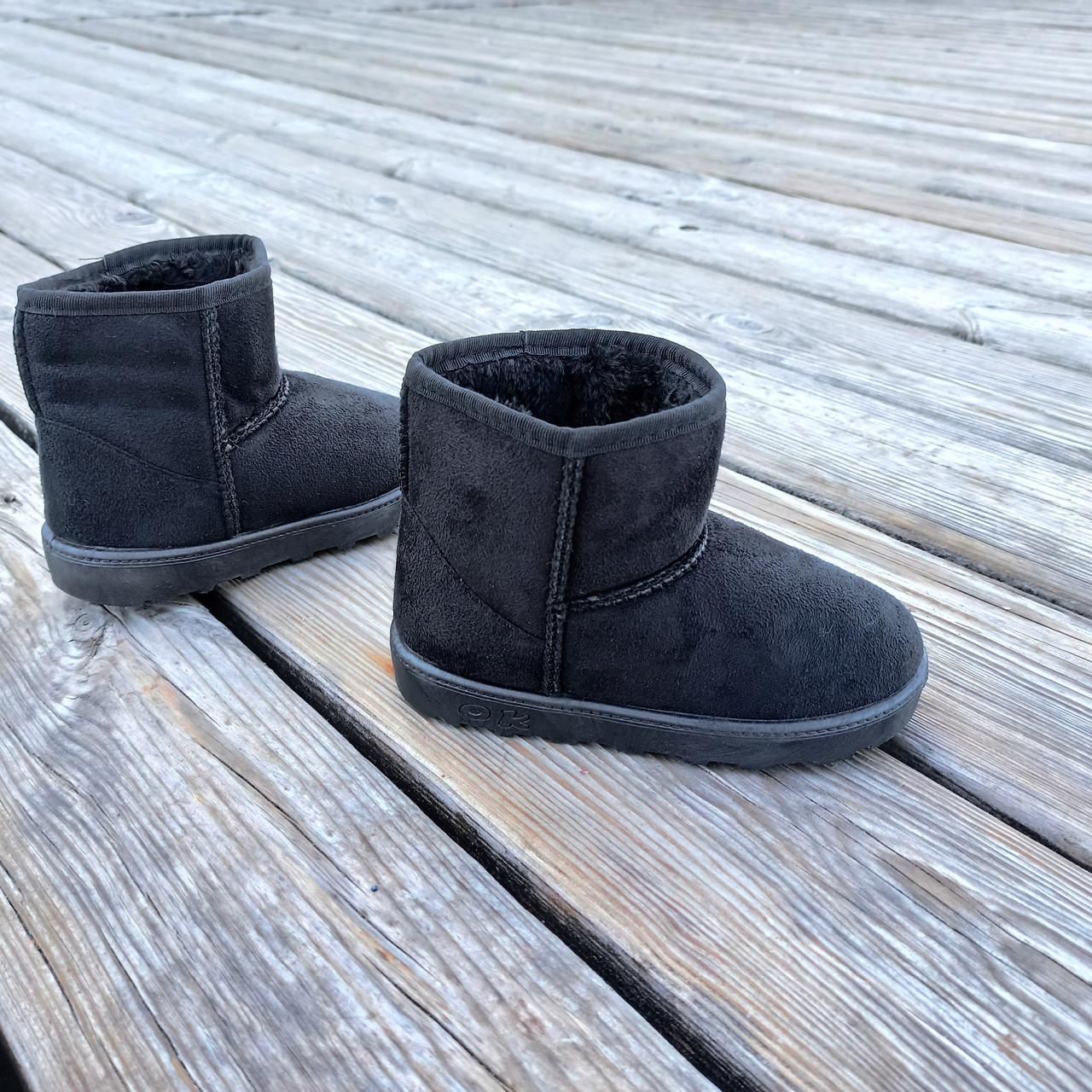 Уггі UGG дитячі теплі черевички уггі дитячі чобітки чорні еко замшеві