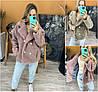 Р 42-46 Короткий хутряне пальто букле 22556