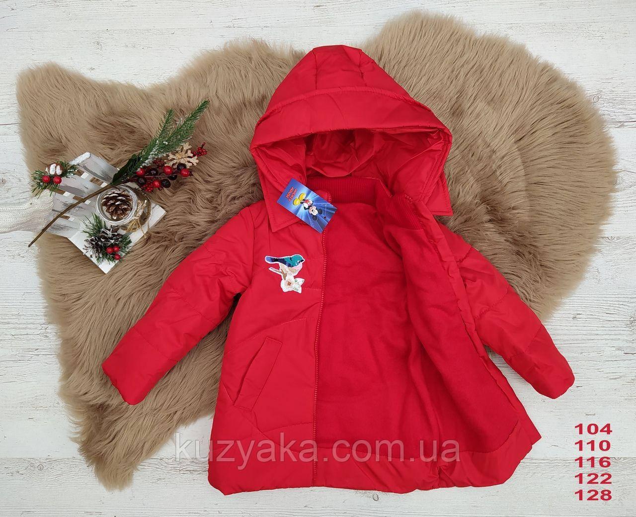 """Детская зимняя куртка """"Колибри"""" для девочки 4-7 лет"""
