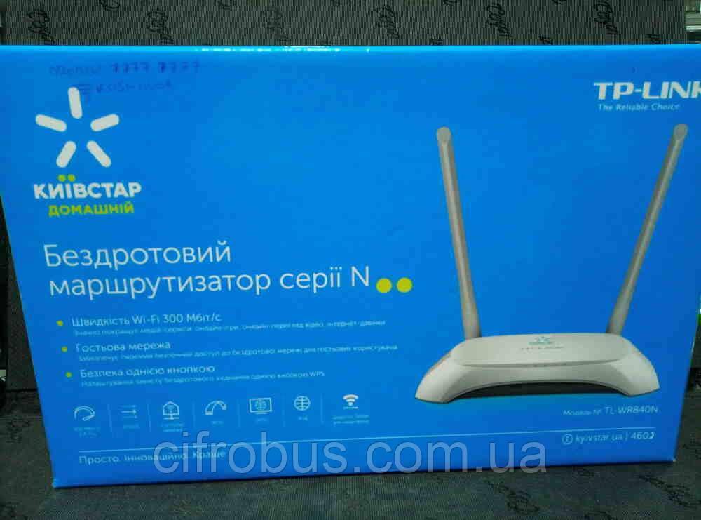 Б/У TP-Link TL-WR840N