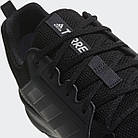 Кроссовки  Adidas  TERREX TRACEROCKER GTX CM7593, фото 4
