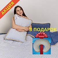 Люксовый постельный комплект с шерсти Мериносов классический MAX (наматрасник + 1 - 2 одеяла + 1 - 2 подушки)