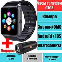 Умные часы телефон Smart Watch Phone GT08 + подарок колонка QualitiReplica