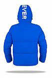 Зимняя куртка мужская Freever электрик, фото 2