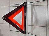 Б/У Знак аварийной остановки, фото 5