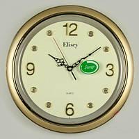 Лаконичные круглые часы  на стену 34х5 см