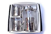 Набор Френч-пресс для чая и кофе  350 мл. ( + 2 стакана 200 мл.)
