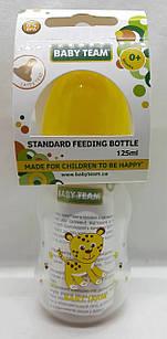 Бутылочка для кормления 125 мл с латексной соской, 0+/ Baby Тeam, ар.1300