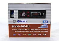 Автомагнитола 4х50W 1DIN MP3 ISO - 4007U, фото 1