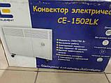 Б/У Element CE-1502LK, фото 2
