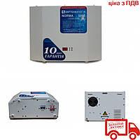 Стабилизатор напряжения 5кВт однофазный симисторный Norma 9 ступ НСН-5000 (25А)