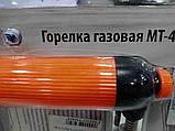 Б/У МТ-4 SPARTA 914255, фото 4