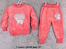 Детский спортивный костюм 1-7 peach