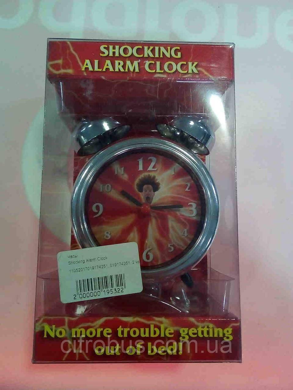 Б/У Shocking Alarm Clock