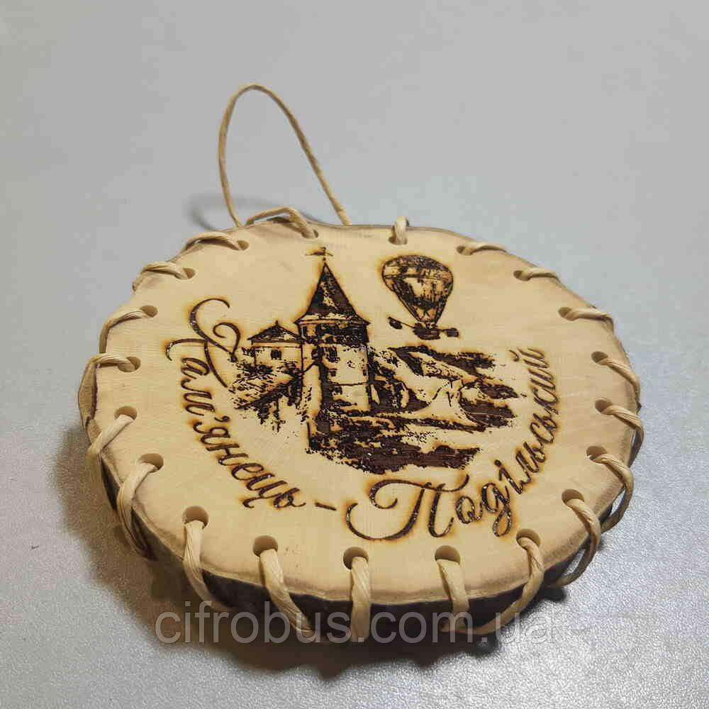 Б/У Кам'янець-Подільський сувенир на дереве