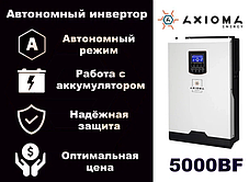 Axioma 5000 BF , Гибридный ИБП на 48 В + МППТ контроллер 80А , ISMPPT BF 5000, фото 3