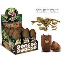 Яйца динозавров Юрского периода Geoworld (CL251K)