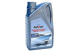 Масло Parsun 1 литр 10W40 для четырехтактных моторов