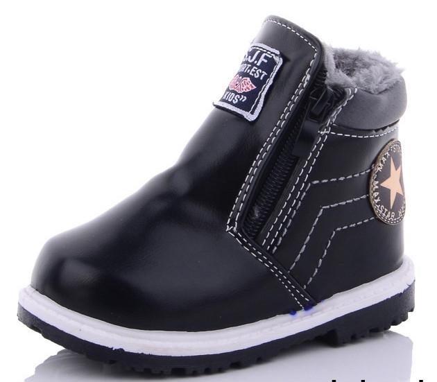Зимние ботинки для мальчика размер 29-17см.